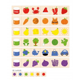 Learning Colours Puzzle